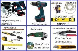 Инструменты для монтажа звукоизоляции