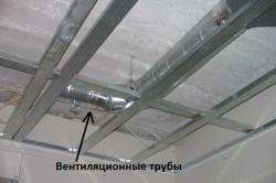Вентиляционные трубы над каркасом