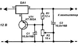 Электронная схема регулировки частоты вращения
